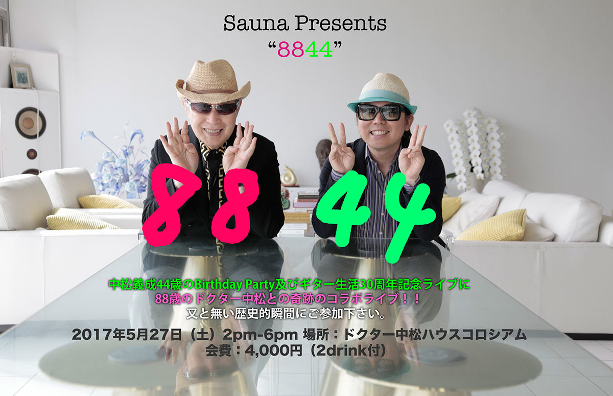 8844_0163_Sauna_8844_flyer.jpg