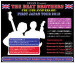The-Beat-Brothers_flyer_C.jpg