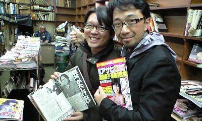 asahigeinou2009_04_07.jpg