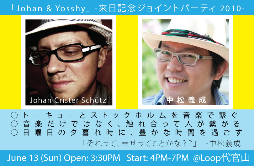 2010_06_13_loop_flyer.jpg
