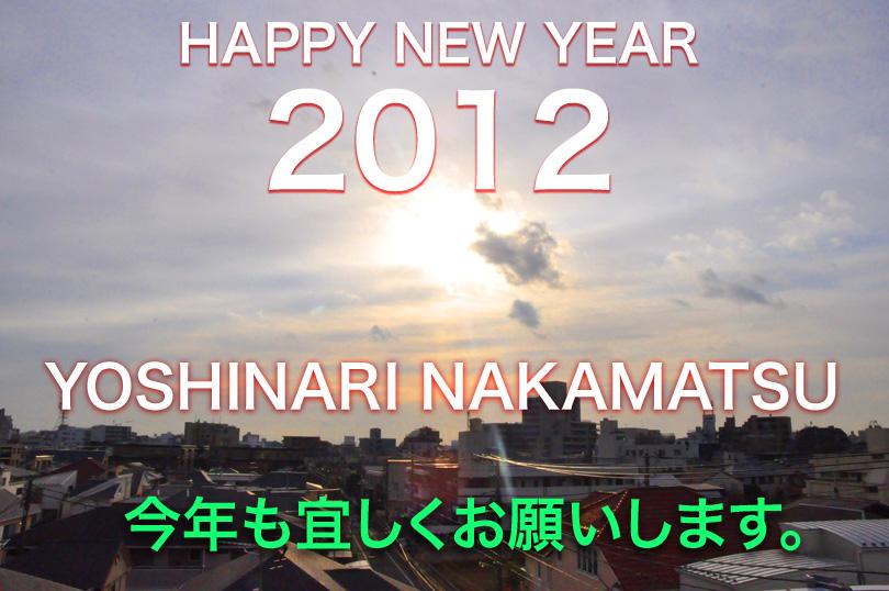 2012_01_01.jpg