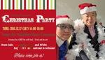2016_12_17_Sauna_X'mas_Party_flyer.jpeg