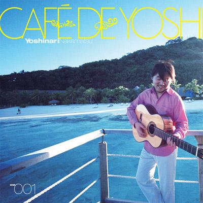 Cafe-De-Yoshi_400x400.jpg