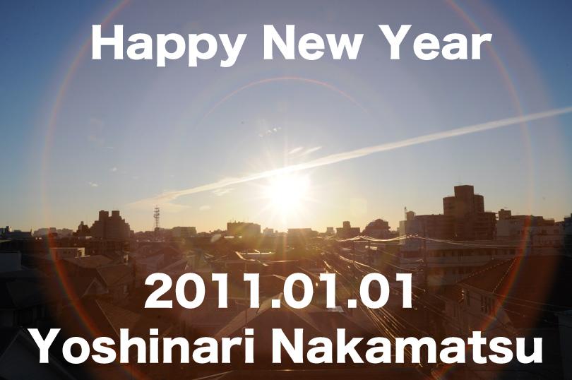 Happy-2011-From-Yosshy.jpg