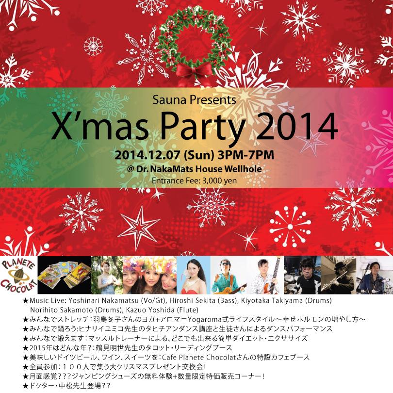 flyer_2014_12_07_sauna_xmas_party.jpg